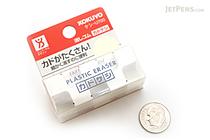 Kokuyo Kadokeshi 28-Corner Eraser - Medium - White - KOKUYO KESHI-U700N