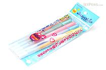 Sakura AquaLip Gel Pen - 0.8 mm - 5 Color Set - SAKURA PGB5G-P