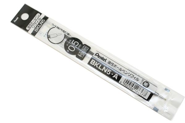 Pentel BKLN5 Ballpoint Pen Refill - 0.5 mm - Black Ink - PENTEL BKLN5-A