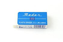 Seed Radar Plastic Eraser - Regular - SEED S100