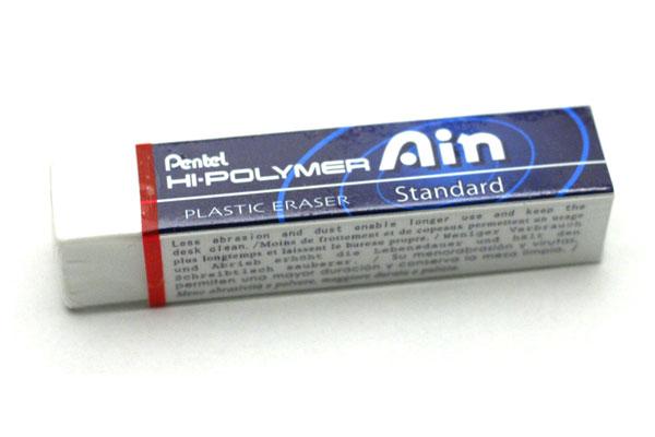 Pentel Hi-Polymer Ain Eraser - Medium - PENTEL ZETH07