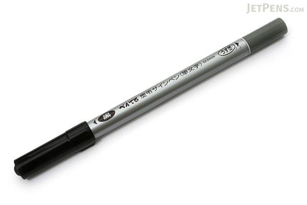 Pentel Keityo Double-Sided Sign Marker Pen - Black & Gray Ink - PENTEL SESW25