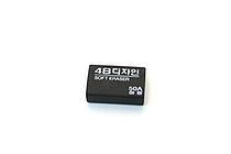 Hwa Rang Design Art Soft Eraser - 50A - Mini -  Black - HWARANG 50A BLACK