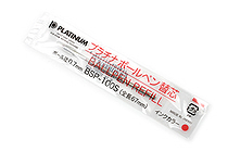 Platinum BSP-100S Ballpoint Pen Refill - D1 - 0.7 mm - Red Ink - PLATINUM BSP-100S 2