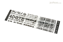 Zebra 4C-0.7 Ballpoint Pen Refill - D1 - 0.7 mm - Black - ZEBRA BR-8A-4C-BK