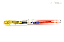 Platinum Preppy Fountain Pen Eco - 03 Fine Nib - Yellow - PLATINUM PPQ-200 30O