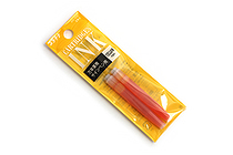 Platinum Marker and Fountain Pen Ink Cartridge - Yellow - Pack of 2 - PLATINUM SPN-100A 30