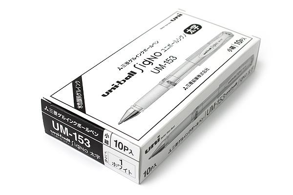 Uni-ball Signo Broad UM-153 Gel Pen - White Ink - 10 Pen Bundle - JETPENS UNI UM153.1 BUNDLE