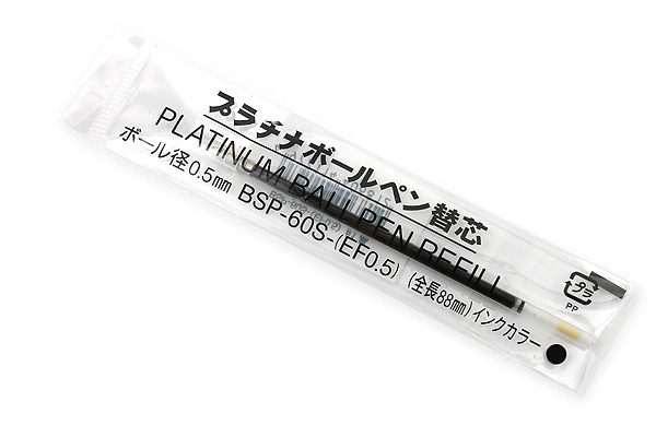 Platinum BSP-60S Ballpoint Pen Refill - 0.5 mm - Black - PLATINUM BSP-60S-(EF0.5) 1