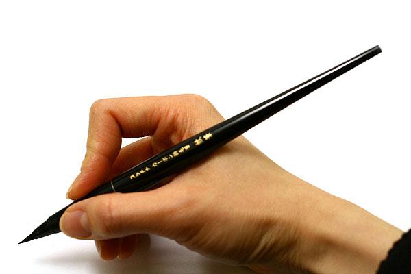 Platinum Pocket Brush Pen - Soft - PLATINUM DCF-800C