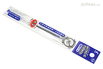Pilot Hi-Tec-C Coleto Gel Multi Pen Refill - 0.3 mm - Aqua Blue - PILOT LHKRF-10C3-AL