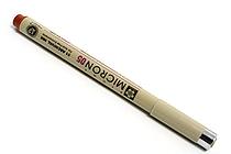 Sakura Pigma Micron Pen - Size 05 - 0.45 mm - Brown - SAKURA XSDK05-12