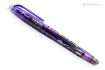 Pilot FriXion Erasable Gel Pen - 0.5 mm - Violet - PILOT LFB-20EF-V