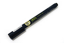 Pilot Drawing Pen - Pigment Ink - 005 - Black Ink - PILOT S-20DR05-B