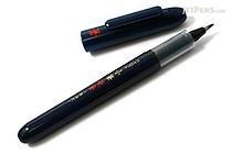Pilot Pocket Brush Pen - Hard - PILOT P-SV-30KK-B