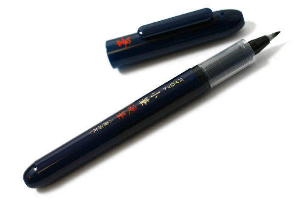 Pilot Pocket Brush Pen - Hard - JetPens.com