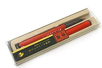 Akashiya Bamboo Body Brush Pen - Red Body - AKASHIYA AK-1500TRD