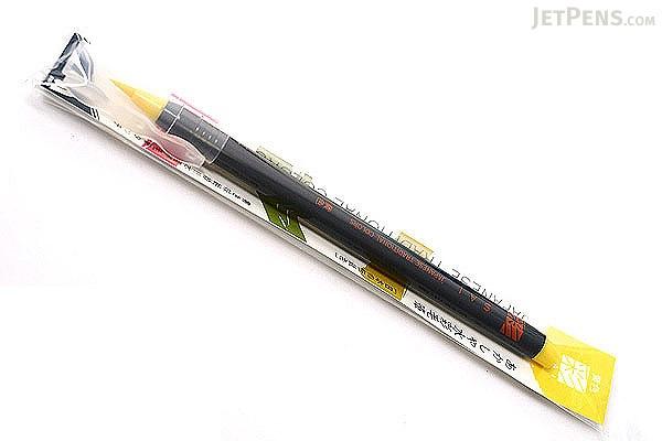 Akashiya Sai Watercolor Brush Pen - Yellow - AKASHIYA CA200-03