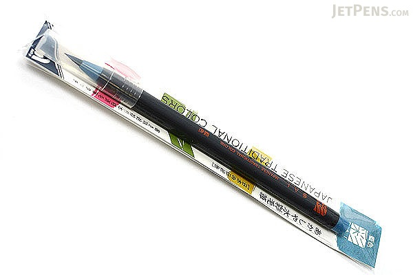 Akashiya Sai Watercolor Brush Pen - Indigo Blue - AKASHIYA CA200-06