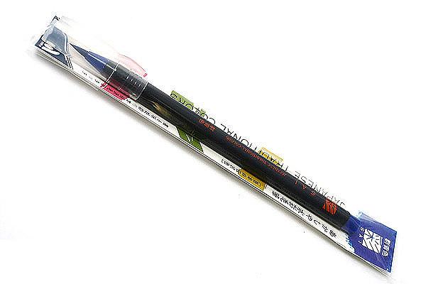Akashiya Sai Watercolor Brush Pen - Ultramarine Blue - AKASHIYA CA200-07