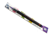 Akashiya Sai Watercolor Brush Pen - Purple - AKASHIYA CA200-08
