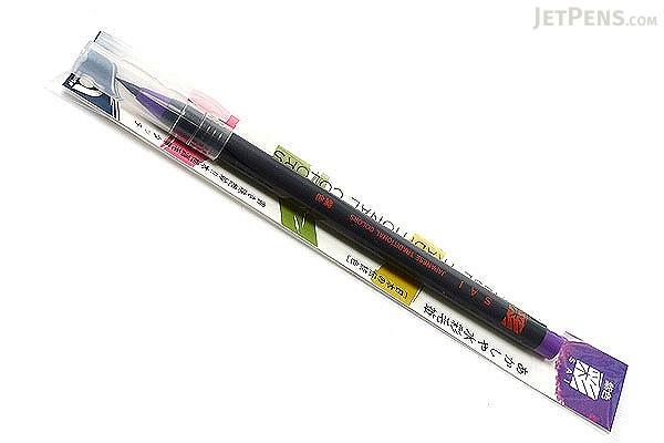 Akashiya Sai Watercolor Brush Pen - Purple - AKASHIYA CA200-08