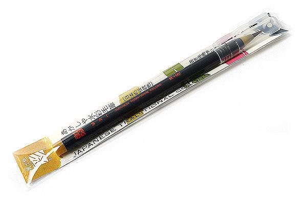 Akashiya Sai Watercolor Brush Pen - Yellow Ocher - AKASHIYA CA200-09