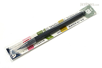 Akashiya Sai Watercolor Brush Pen - Mouse Gray - AKASHIYA CA200-11