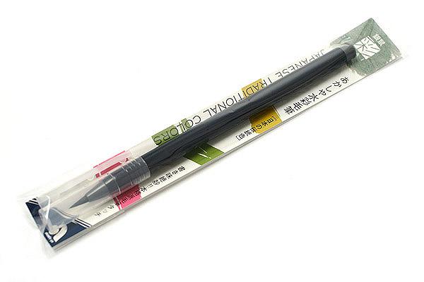 Akashiya Sai Watercolor Brush Pen - Mouse Gray - AKASHIYA CA200-11