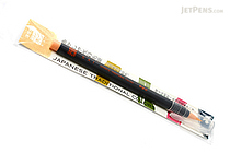 Akashiya Sai Watercolor Brush Pen - Pale Orange - AKASHIYA CA200-14