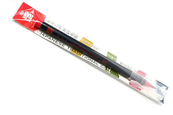 Akashiya Sai Watercolor Brush Pen - Rose Red - AKASHIYA CA200-16