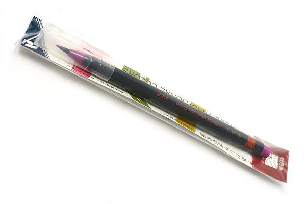 Akashiya Sai Watercolor Brush Pen - Magenta Pink - AKASHIYA CA200-17