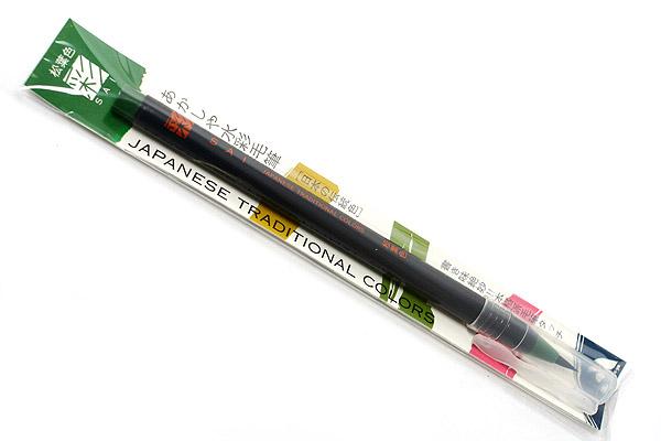 Akashiya Sai Watercolor Brush Pen - Dark Green - AKASHIYA CA200-19