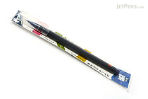 Akashiya Sai Watercolor Brush Pen - Dark Blue - AKASHIYA CA200-20