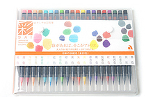 Akashiya Sai Watercolor Brush Pen - 20 Color Set - AKASHIYA CA200-20V
