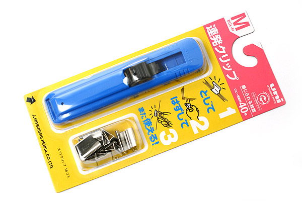Uni Paper Clipper - Size Medium - UNI DCLM.33
