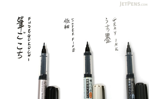 Kuretake Fudegokochi Brush Pen Regular