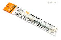 Kuretake Fudegokochi Brush Pen - Super Fine - KURETAKE LS4-10