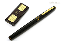 Kuretake No. 13 Fountain Brush Pen - Black Body - KURETAKE DT140-13C