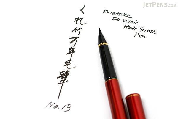Kuretake No. 13 Fountain Brush Pen - Red Body - KURETAKE DT141-13C
