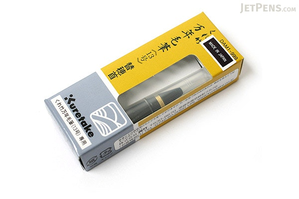 Kuretake No. 13 Fountain Brush Pen Refill Brush Tip - KURETAKE DAM1-999