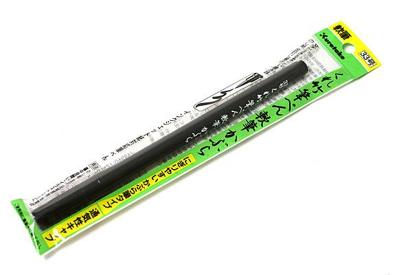 Kuretake No. 33 Brush Pen - Soft - KURETAKE DC161-33S