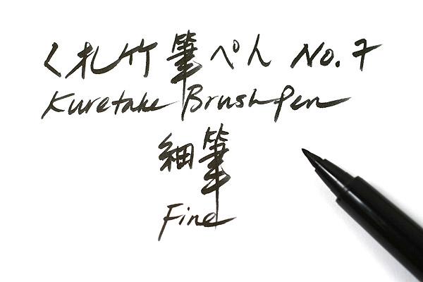 Kuretake No. 7 Brush Pen - Fine - KURETAKE DH150-7B