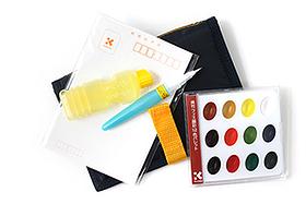 JetPens Summer Cool Down Giveaway