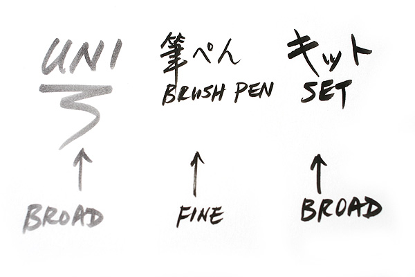 Uni Brush Pen Set - Gray Fine & Broad Tip - UNI KFK501
