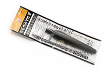 Pentel Aquash Watercolor Brush Pen Refill - Pigment Ink - Light Black - PENTEL XFRHR-N