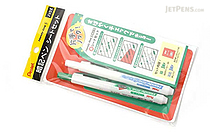 Pentel Handy-lineS Memorization Aid Highlighter Pen Set - Green Pen & Eraser Pen & Red SheetHighlighter - PENTEL XSXS18S2