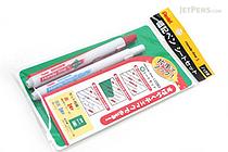 Pentel Handy-lineS Memorization Aid Highlighter Pen Set - Red Pen & Eraser Pen & Green Sheet - PENTEL XSXS18S1
