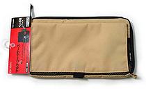 Kutsuwa Dr. Ion Pencil Case with Handle - Beige - KUTSUWA 107DRBE