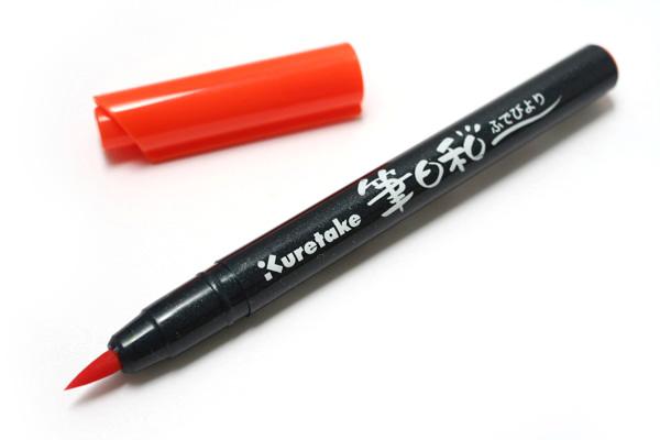 Kuretake Fudebiyori Pocket Color Brush Pen - Scarlet Red - KURETAKE CBK-55-023S